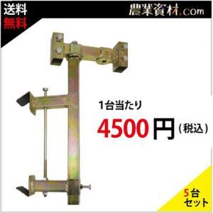ガードレールスタンド GRS-280 (スリム看板用)(5台セット・送料込)|nogyo-shizai