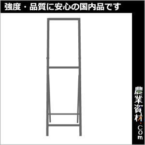 看板枠 鉄枠 280*1400(枠色・青orシルバーアロイ(色選択不可))|nogyo-shizai