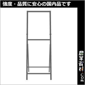 看板枠 鉄枠 550*1400(枠色・青orシルバーアロイ(色選択不可))|nogyo-shizai