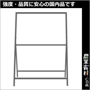 看板枠 鉄枠 1100*1400(枠色・青orシルバーアロイ(色選択不可))|nogyo-shizai