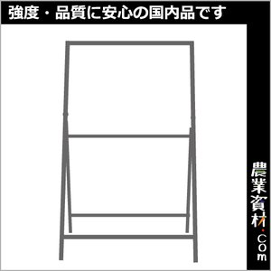 看板枠 鉄枠 800*1200(枠色・青orシルバーアロイ(色選択不可))|nogyo-shizai