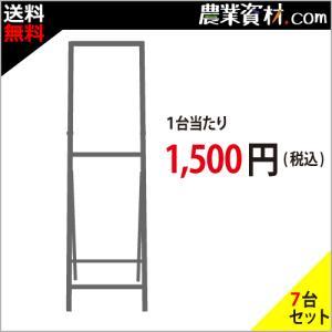 看板枠 鉄枠(7台セット・送料込) 280*1400(枠色・青orシルバーアロイ(色選択不可))|nogyo-shizai
