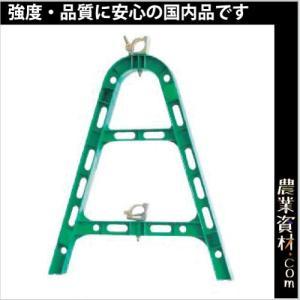 AJスタンド緑 仮設 単管スタンド バリケードフェンス A型 樹脂製 単管バリケード プラスチックフェンス|nogyo-shizai