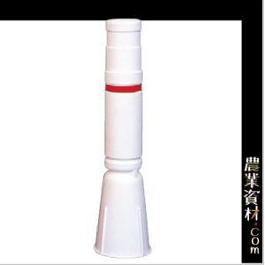 コーンライトケース 白 KEY-609W 工事保安灯 カラーコーン用オプション|nogyo-shizai