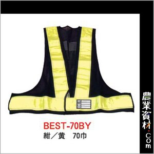 安全ベスト70巾 紺/黄 BEST-70BY 反射 メッシュ 安全チョッキ 70mmタイプ 工事現場|nogyo-shizai