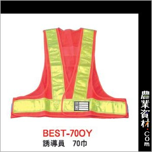 安全ベスト70巾 誘導員 BEST-700Y 反射 メッシュ 安全チョッキ 70mmタイプ 工事現場|nogyo-shizai