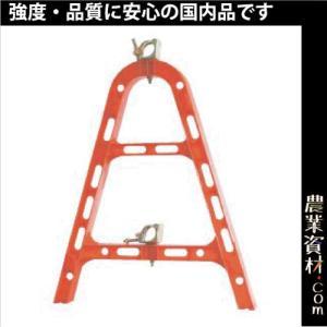 AJスタンド赤 仮設 単管スタンド バリケードフェンス A型 樹脂製 単管バリケード プラスチックフェンス|nogyo-shizai