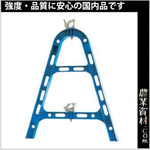 AJスタンド青 仮設 単管スタンド バリケードフェンス A型 樹脂製 単管バリケード プラスチックフェンス|nogyo-shizai