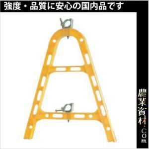 AJスタンド黄 仮設 単管スタンド バリケードフェンス A型 樹脂製 単管バリケード プラスチックフェンス|nogyo-shizai