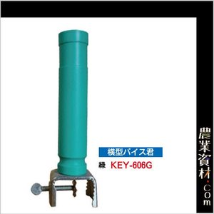 横型バイス君 緑 KEY-606G 工事保安灯 カラーコーン用オプション|nogyo-shizai