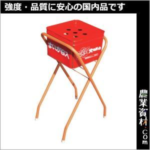 吸殻入れ|nogyo-shizai