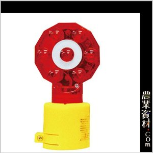 チェリーライト CR-01 3V点滅灯 コーン点滅灯 工事灯 保安灯 合図灯|nogyo-shizai
