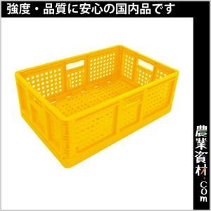 折りたたみコンテナ(黄) 550(横)*370(縦)*200(高さ)コンテナ 折りたたみ,収穫コンテナ|nogyo-shizai