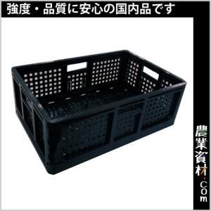 折りたたみコンテナ(黒) 550(横)*370(縦)*200(高さ) コンテナ 折りたたみ,収穫コンテナ|nogyo-shizai