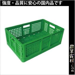 折りたたみコンテナ(緑) 550(横)*370(縦)*200(高さ)コンテナ 折りたたみ,収穫コンテナ|nogyo-shizai