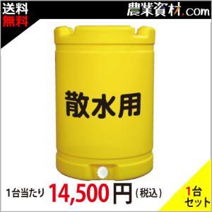 水タンク 【散水用】 約200L(容量) 580φ*840(高さ) 家庭用  樽 タンク 【代引不可】|nogyo-shizai