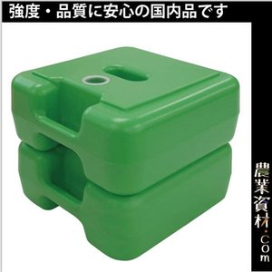 AKフェンス用ポリ台 プラスチックフェンス フェンス用タンクベース|nogyo-shizai