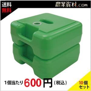 AKフェンス用ポリ台(10個セット・送料込) プラスチックフェンス フェンス用タンクベース|nogyo-shizai