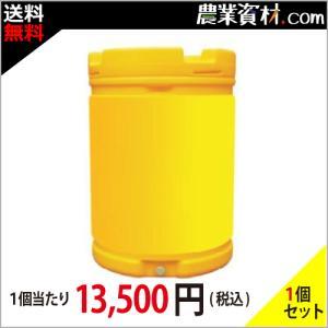 水タンク 【無地】 約200L(容量) 580φ*840(高さ) 家庭用 樽 タンク 【代引不可】|nogyo-shizai