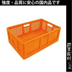 折りたたみコンテナ(オレンジ) 550(横)*370(縦)*200(高さ)コンテナ 折りたたみ,収穫コンテナ