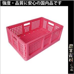 折りたたみコンテナ(ピンク) 550(横)*370(縦)*200(高さ)コンテナ 折りたたみ,収穫コンテナ|nogyo-shizai