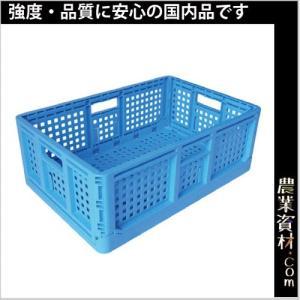 折りたたみコンテナ(水色) 550(横)*370(縦)*200(高さ)コンテナ 折りたたみ,収穫コンテナ|nogyo-shizai