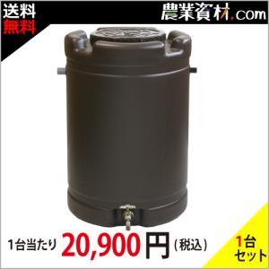 雨水タンク 茶 約185L(容量) 580φ*835(高さ) 家庭用 コック付き 蛇口付き 雨どい 樽 タンク ローリータンク【代引不可】|nogyo-shizai