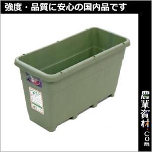AZベジプランター 深型 (緑)  690(横)×309(縦)×383(高さ) 花 野菜ガーデニング 家庭菜園 菜園プランター|nogyo-shizai