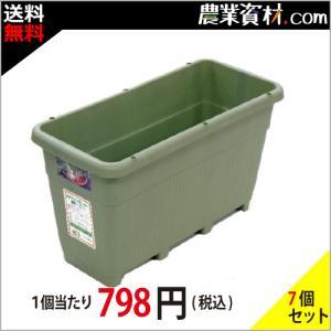 AZベジプランター 深型 (緑) (10個セット・送料込)  690(横)×309(縦)×383(高さ) 花 野菜ガーデニング 家庭菜園 菜園プランター|nogyo-shizai