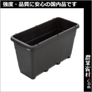 AZベジプランター 深型 (チョコ)  690(横)×309(縦)×383(高さ)|nogyo-shizai