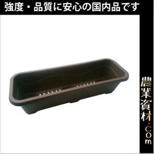 ECO AZライトプランター550エコ(ダークブラウン) 540(横)×185(縦)×150mm(高さ) 花 野菜ガーデニング 家庭菜園 菜園プランター|nogyo-shizai