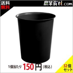 丸型ダストボックス (黒)(40個セット・送料無料) nogyo-shizai