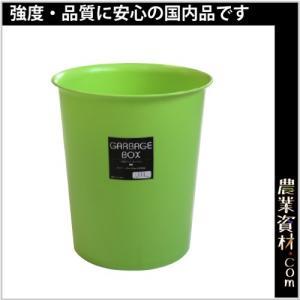 丸型ダストボックス (緑) nogyo-shizai