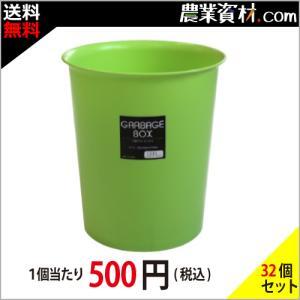 丸型ダストボックス (緑)(40個セット・送料無料) nogyo-shizai