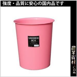 丸型ダストボックス (ピンク) nogyo-shizai