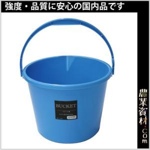バケツ 10L (青) nogyo-shizai