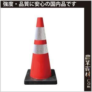 Dコーン 赤/白 プリズム  DCRWP カラーコーン重り付き パイロン 工事現場 コーンベット一体型|nogyo-shizai