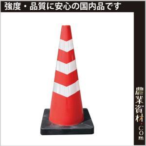 Dコーン 赤/白 3段巻き DCRW3 カラーコーン重り付き パイロン 工事現場 コーンベット一体型|nogyo-shizai