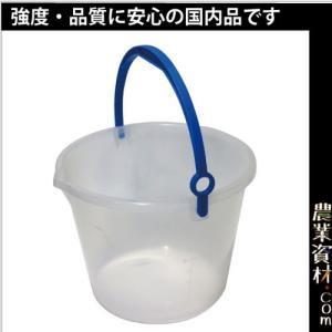 透明バケツ 10L nogyo-shizai