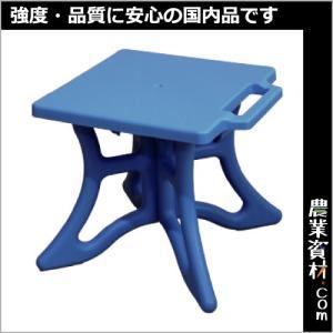 クロスチェアー 青(分解式チェアー) nogyo-shizai