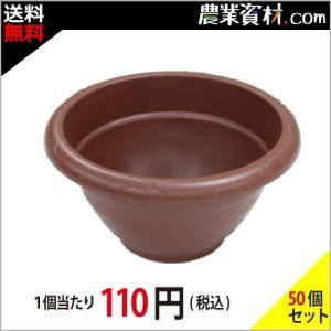 ボールプランター300(ブラウン)  (50個セット・送料込)315φ×167(高さ)  花 野菜ガーデニング 家庭菜園 菜園プランター|nogyo-shizai