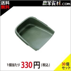 エコテミ 小 (30個セット・送料込) 420(横)×450(縦)×165(高さ)|nogyo-shizai
