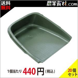 エコテミ 大(20個セット・送料込) 500(横)×520(縦)×180(高さ)|nogyo-shizai