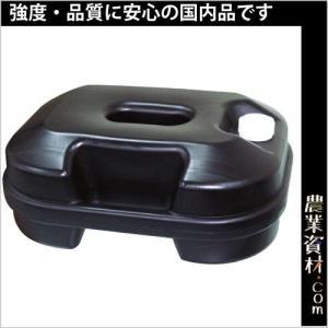 樹脂製フェンスおもり|nogyo-shizai