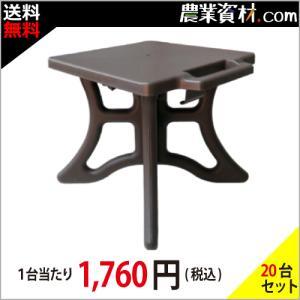 クロスチェアー(分解式チェアー) (20個セット・送料無料) nogyo-shizai