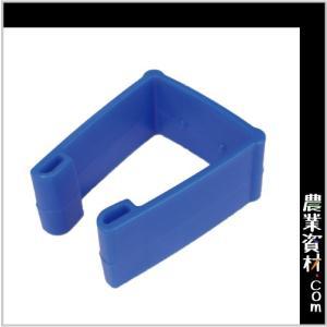 看板ガード用クリップ|nogyo-shizai