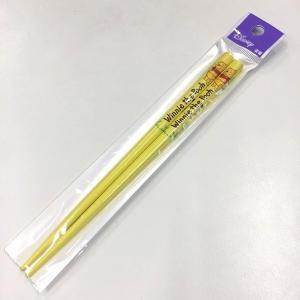 ディズニー 塗箸 16.5cm プー 1膳|nohohonlibre