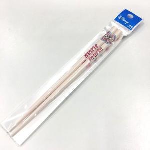 ディズニー 塗箸 16.5cm マリー 1膳|nohohonlibre