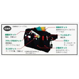 文具エプロンバッグ マチ付 ブラック BE001BKの詳細画像4