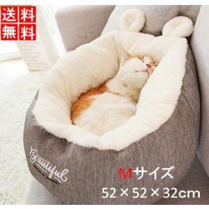 ペットベッド Mサイズ クッション 猫 ベッド 犬猫用 小型犬 寝床 猫 寒さ対策 ふかふか 通年タイプ 大人気 猫ハウス 防寒 クッション キャットハウス LB-107|nohohonlibre